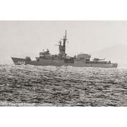 USS Vreeland (FF-1068) / F-458 Macedonia , August 1996.