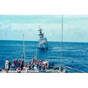 Under tow by the USS Chicago after engineering fire.