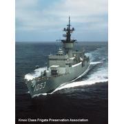 At sea, USS Roark DE(FF) 1053