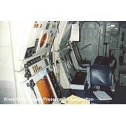 Sonar Control - Twidget Haven 2