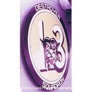 DESRON 13