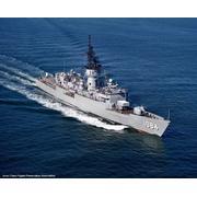 USS MCCANDLESS FF-1084