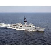 USS AINSWORTH FF-1090