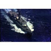 Med Cruise 1975