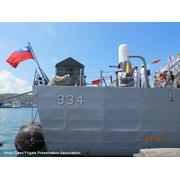 USS Kirk in Taiwan