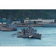 USS Barbey in Taiwan